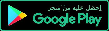 Fanz Word Google Play